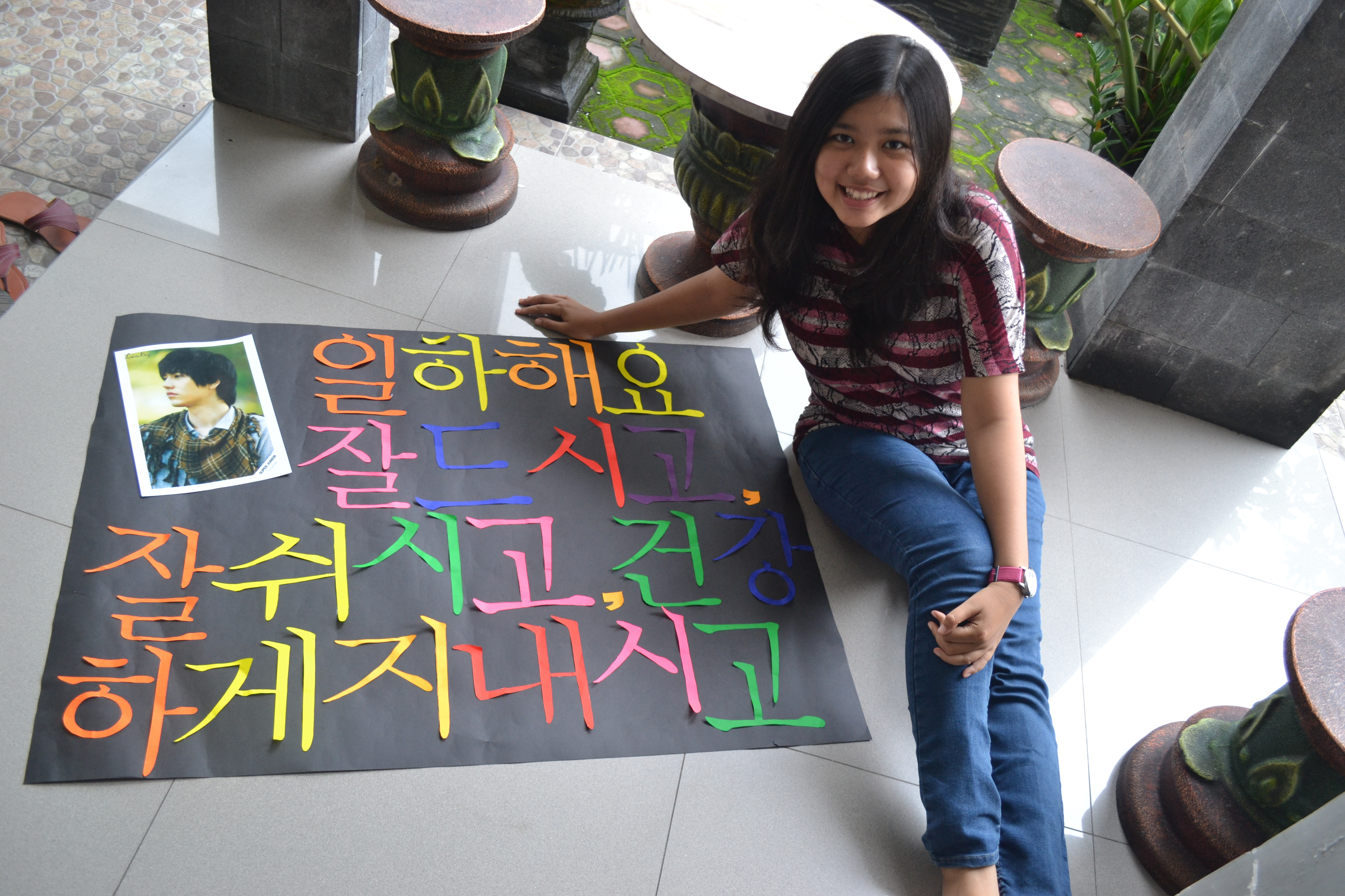 SparkyuINA 4th Project: Kyuhyun's 7th Debut Anniversary : 7년간의
