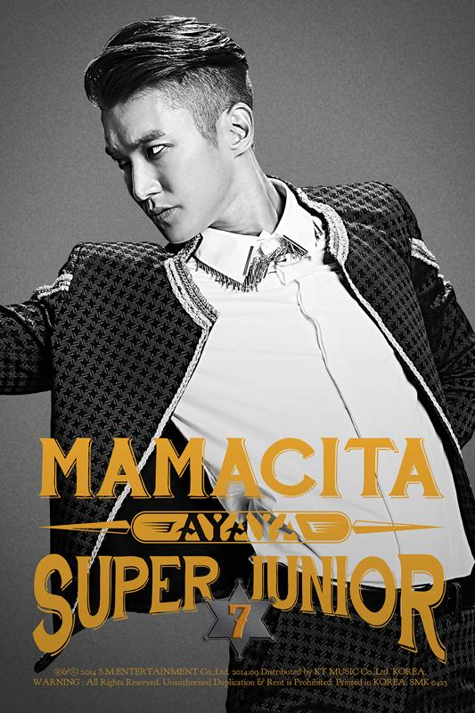 140822-mamacita-teaser-photos-4