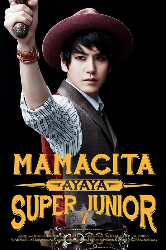 140823-mamacita-teaser007