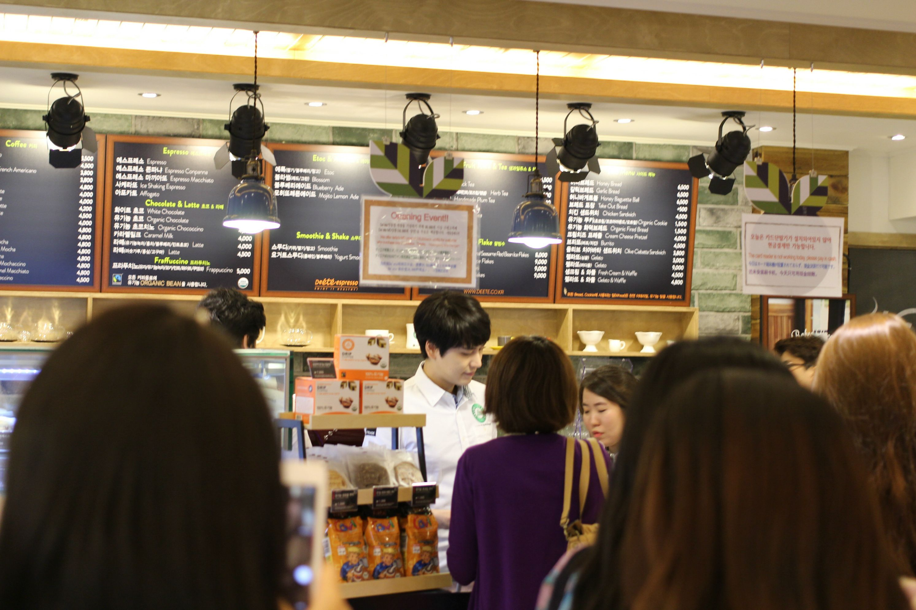 140911 MOM House Official Update with Kyuhyun [2P ...