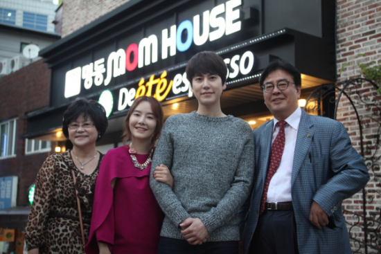 141010-official-momhouse