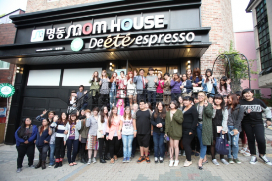 141010-official-momhouse6