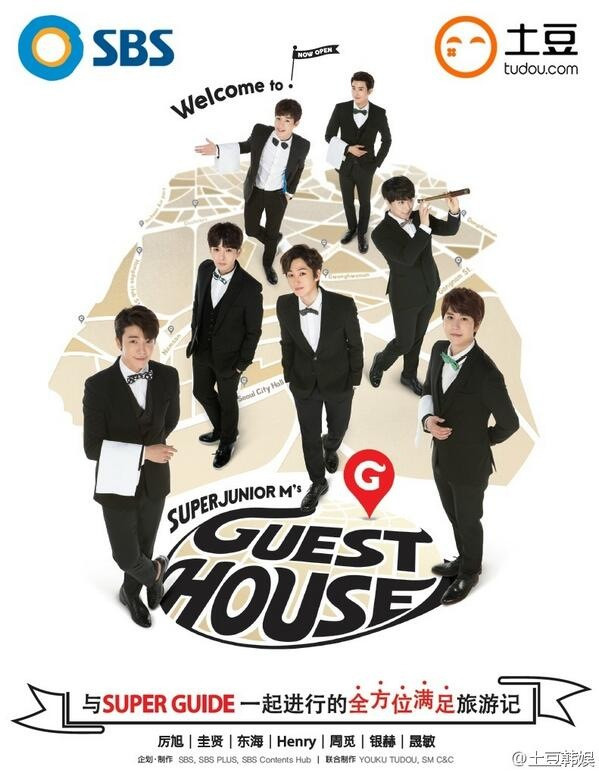 SJM_guest_house