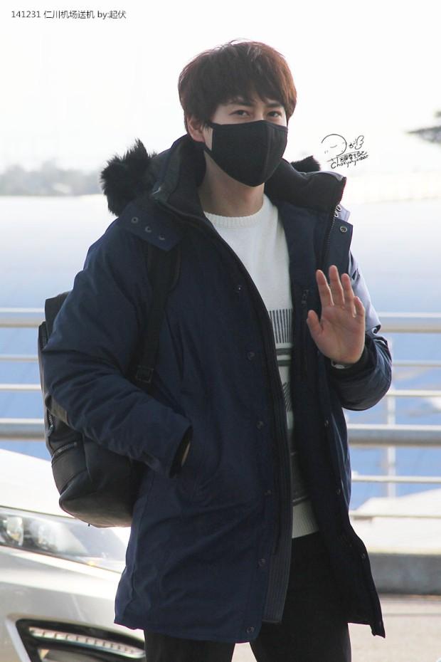 Kyuhyun_icn_nanjing_141231 (4)