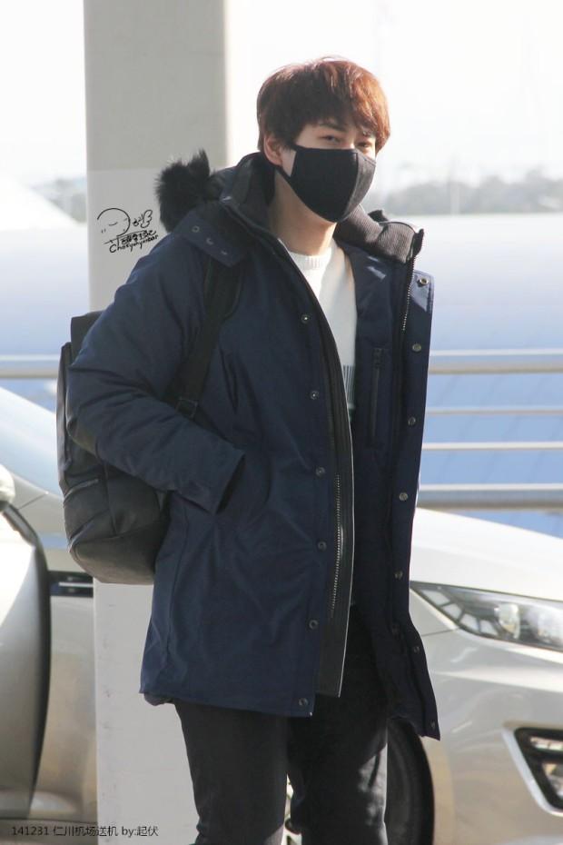 Kyuhyun_icn_nanjing_141231