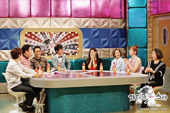 150217_Kyuhyun_mbc_radio_star_golden_fishery