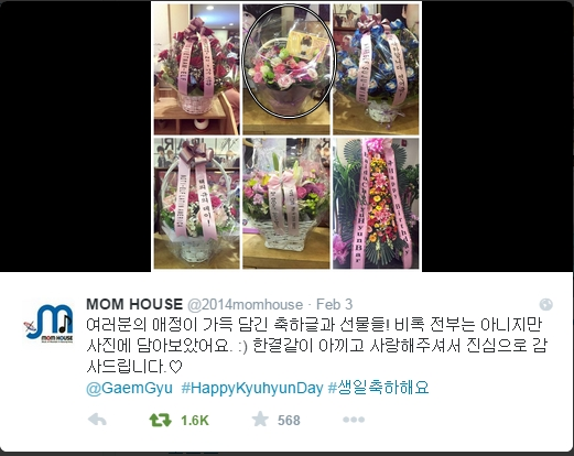 Gift kita di-tweet official twitter MOM House pada 3 februari 2015 ^^
