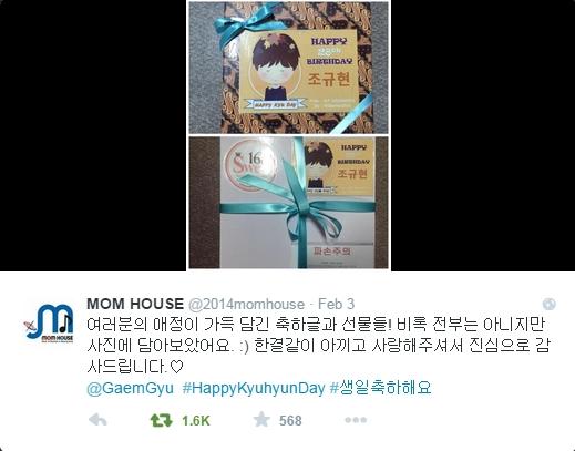 Gift dari kita (atas nama ELF Indonesia) di-tweet official twitter MOM House pada 3 Februari 2015 ^^