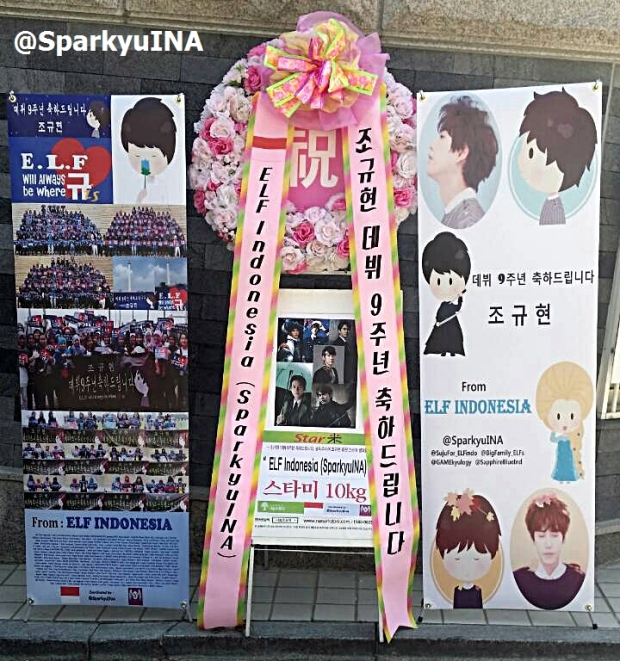 Our wreath and x-banners for Kyuhyun's 9th Debut Anniversary