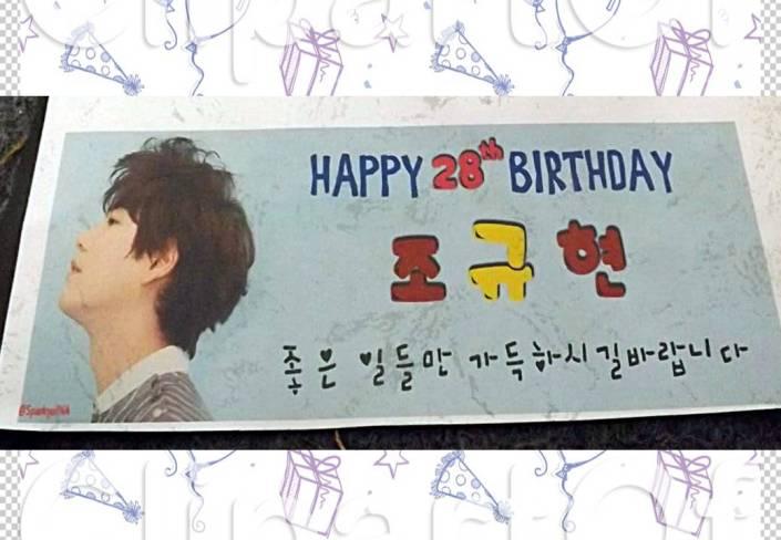 Handbanner for Kyuhyun's birthday at @sjpaparazi gathering (february 2015)