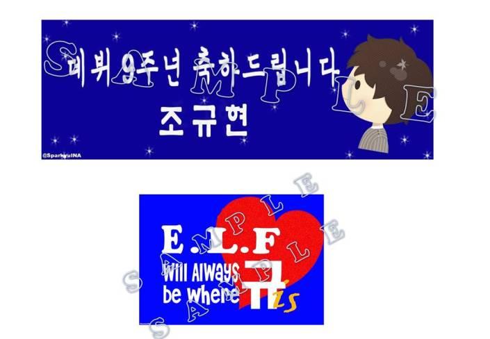 "Handbanner ""Kyuhyun's 9th Debut Anniversary"", yang kami gunakan untuk photo group Project ""Kyuhyun's 9th debut Anniversary"" di ICE (pas SS6INA) dan di Monas (17 Mei)"