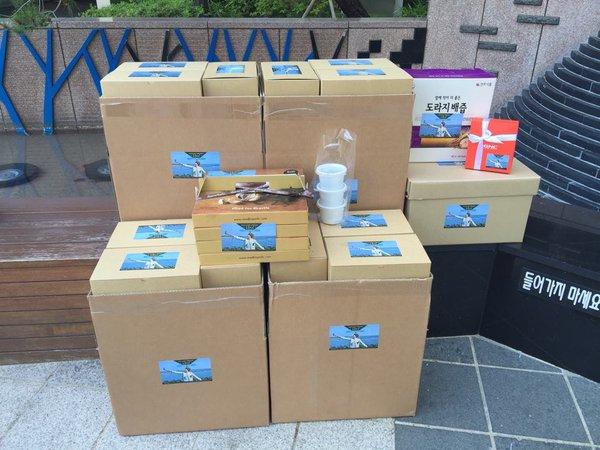Food support untuk Kyuhyun di MBC Radio Star (18 Mei 2016)