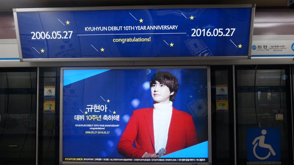 Billboard ads di Myeongdong Station